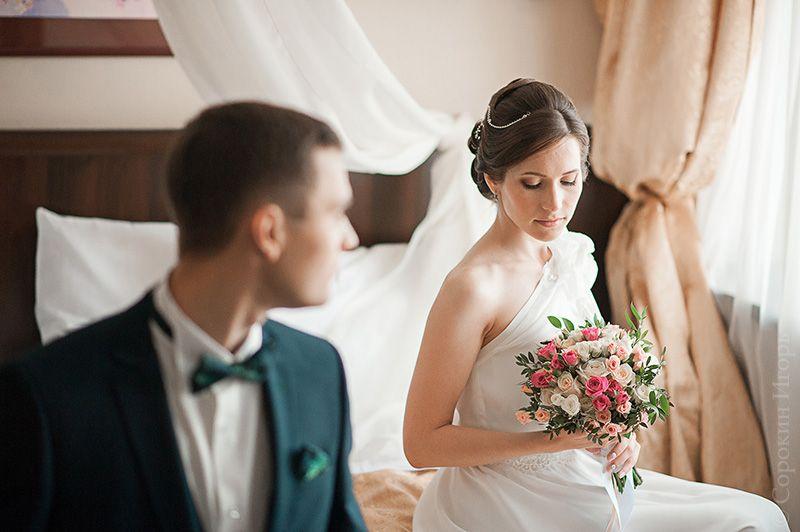Как вернуть невесту